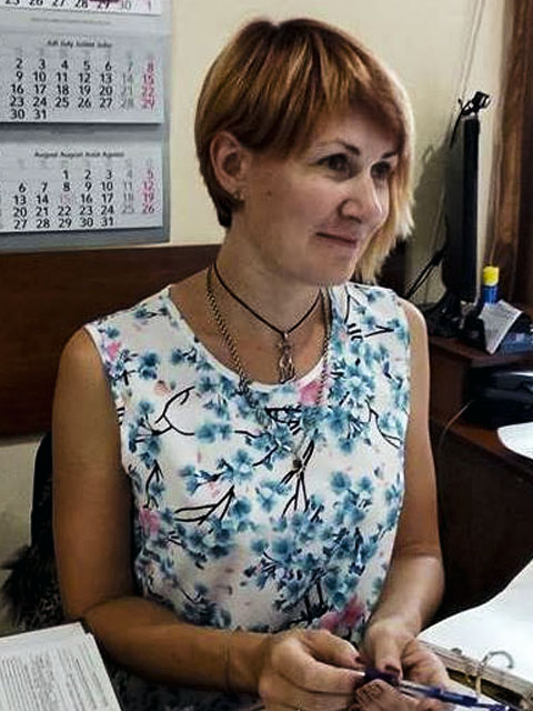 Сядро Наталья Витальевна